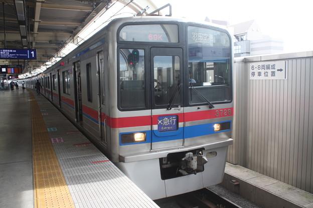 京成3700形3728F