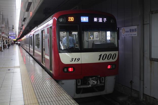 京急1000形1319F