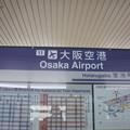 Photos: 大阪モノレール 大阪空港駅 駅名標