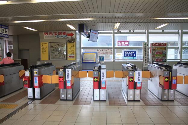 大阪モノレール 蛍池駅 改札口