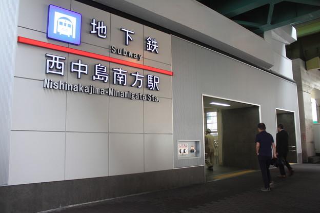 大阪市営地下鉄 西中島南方駅