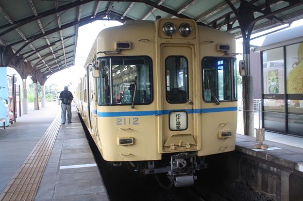 一畑電鉄2100系2102F