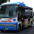 100円循環バス くる梨 青コース