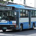 Photos: 日の丸自動車 鳥取22か1652
