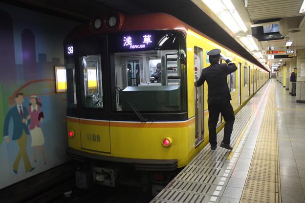 東京メトロ銀座線 1000系1108F 浅草行