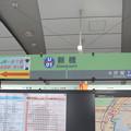 Photos: ゆりかもめ 新橋駅 駅名標