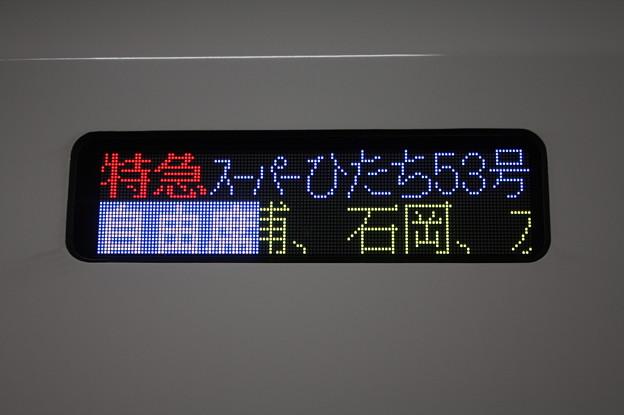 特急スーパーひたち53号 自由席 (2)