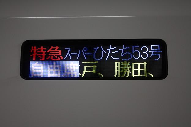 特急スーパーひたち53号 自由席 (5)