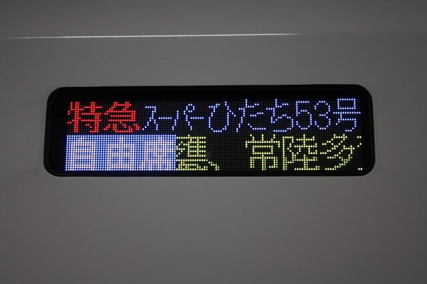 特急スーパーひたち53号 自由席 (7)