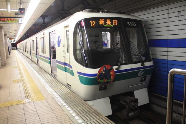 神戸市営地下鉄海岸線 5000形5105F 神戸鉄人プロジェクト へッドマーク