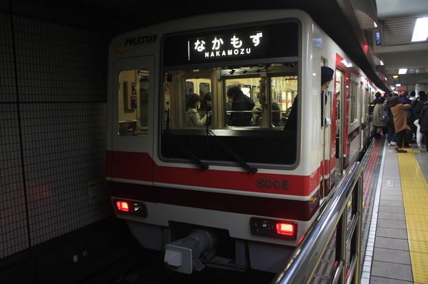 大阪市営地下鉄御堂筋線 北大阪急行8000形8005F