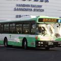 Photos: 神戸市営バス 483号車