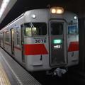 Photos: 山陽3000系 S特急 神戸三宮行