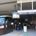 写真: 大阪駅 高速バスターミナル