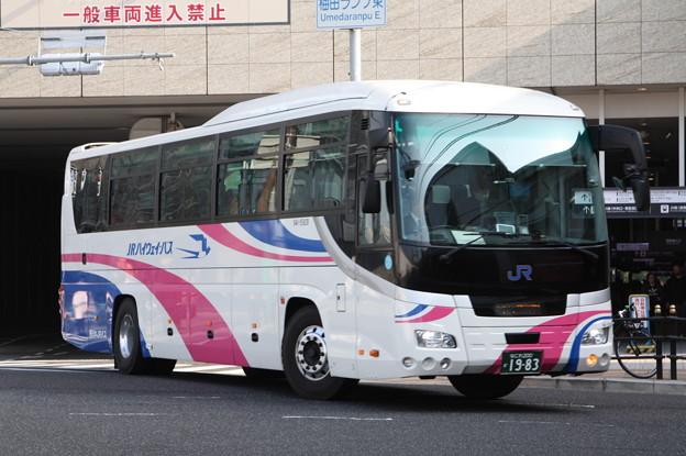 西日本JRバス 641-15928
