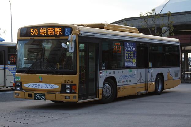 山陽バス 1825A号車
