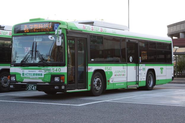 神戸市営バス 540号車