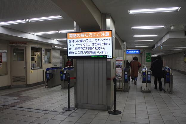 阪神本線 元町駅 改札口