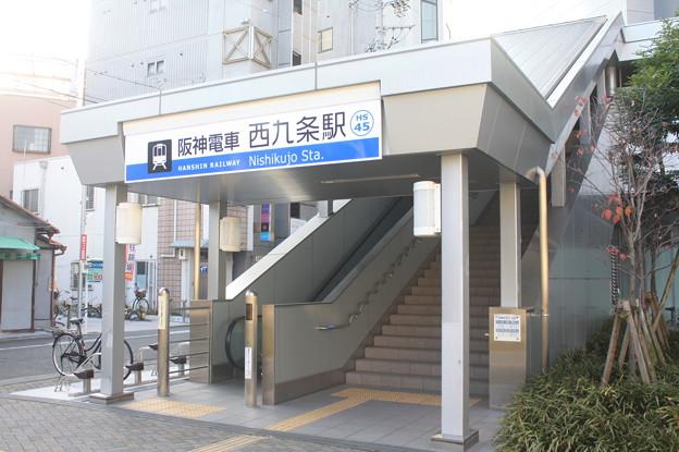 阪神なんば線 西九条駅