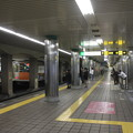 Photos: 大阪市営地下鉄中央線 阿波座駅 ホーム