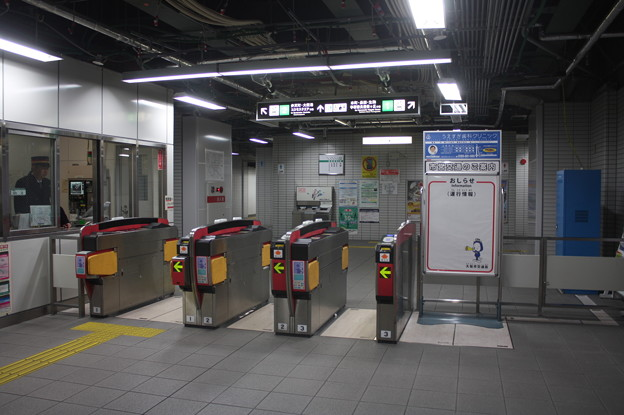 大阪市営地下鉄中央線 九条駅 改札口