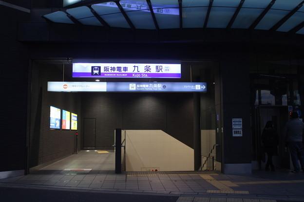 阪神なんば線 九条駅