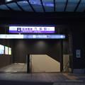 Photos: 阪神なんば線 九条駅