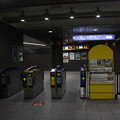 Photos: 阪神なんば線 九条駅 改札口