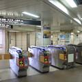 Photos: 大阪市営地下鉄谷町線 東梅田駅 改札口