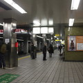 Photos: 大阪市営地下鉄谷町線 谷町四丁目駅 ホーム