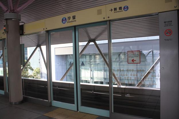 ゆりかもめ汐留駅構内