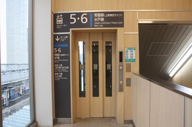 水戸駅5番線・6番線 エレベーター