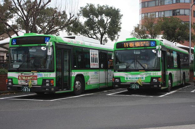 神戸市営バス 867号車・961号車