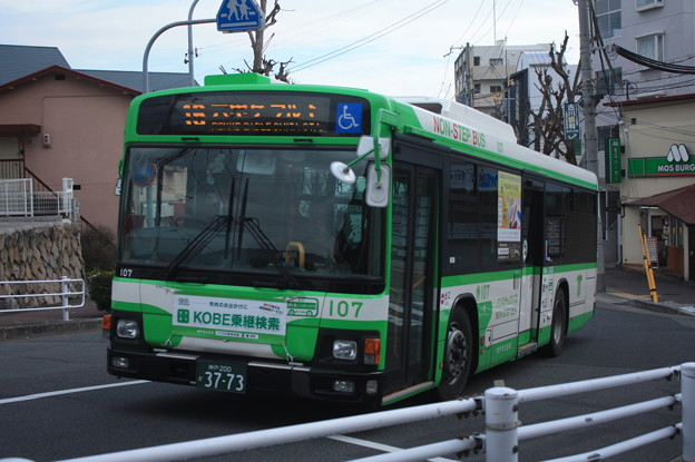 写真: 神戸市営バス 107号車 16系統