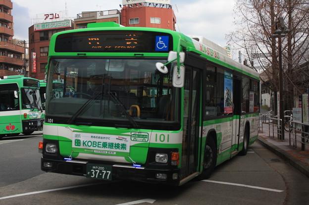 神戸市営バス 101号車