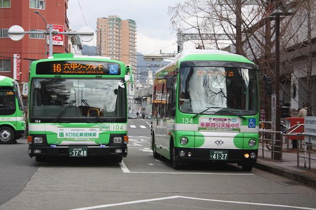 神戸市営バス 104号車・134号車