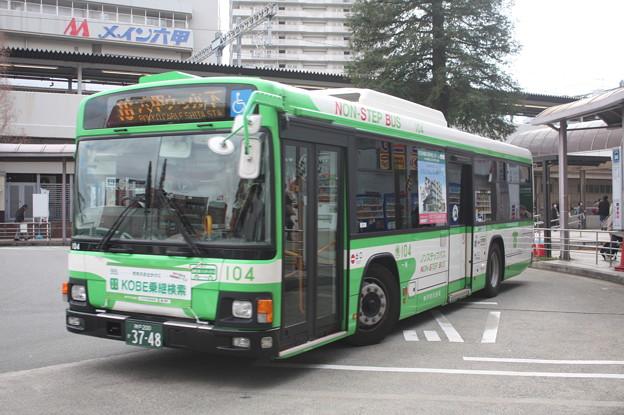 神戸市営バス 104号車