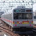 東急大井町線 9000系9002F