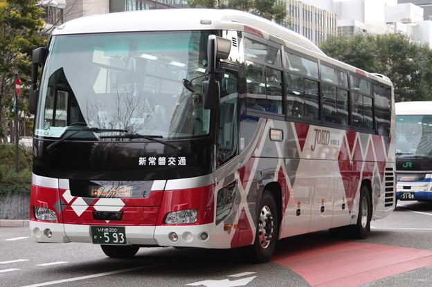 新常磐交通 いわき200か593
