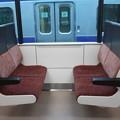 Photos: E531系3000番台の座席