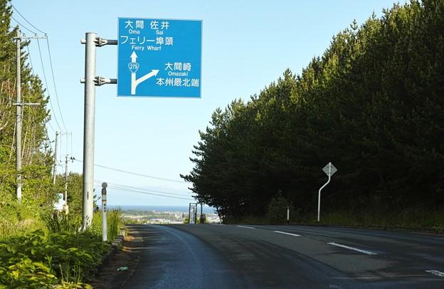 01.大間崎への入口