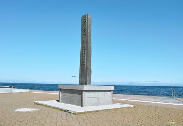 09.「ここ本州最北端の地」の石碑(1)
