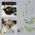Photos: 葛の花