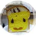 写真: 酉のパン
