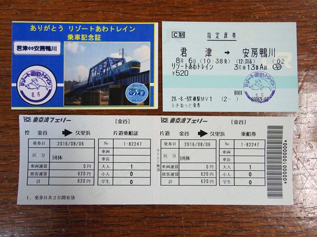 IMGP8990