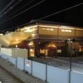 写真: 高尾山の夜