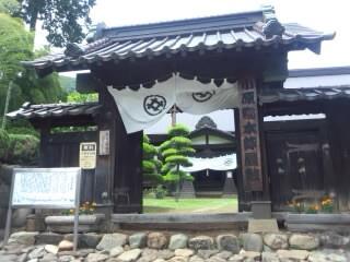 小原宿本陣の門