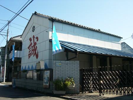 源三郎さん宅へ