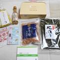 Photos: 伊豆の美味しい物と・・・