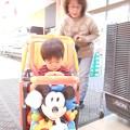 Photos: ミッキーカートで・・・